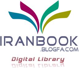 http://iranbook.blogfa.com/